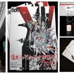 メインビジュアル / 福岡インディペンデント映画祭 2012 /2012