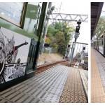 電車 ポスター/ KEIHAN 京阪電気鉄道株式会社 × ArtYard /2010