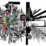 種子の保管 /2011