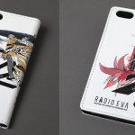 スマートフォン手帳型ケース by Gizmobies / RADIO EVA / 2017